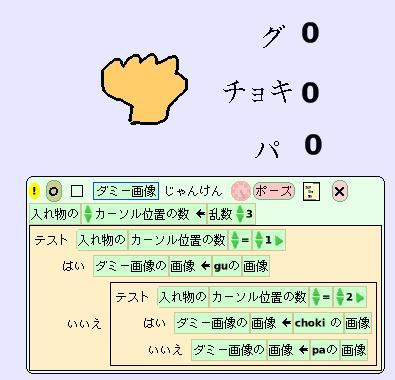 20101013squeak2
