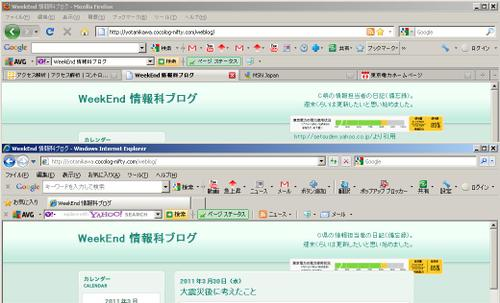 20110331browser
