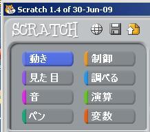 scratchlefttop