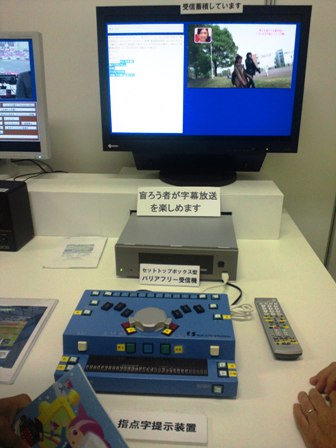 20110529tenji