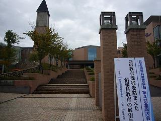 20111015jaeis1