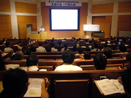 永井視学官の講演