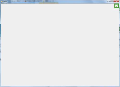 スクイークEtoys 5.0の起動画面