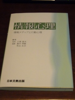 20090328-3