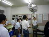 20090824-3