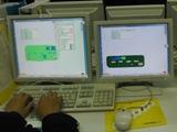 20091109squeak1